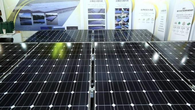 太陽光電展下周登場 首次有金融業者參展成亮點