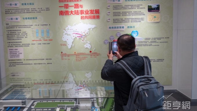 南僑將隨一帶一路擴大亞太市場版圖。(鉅亨網記者張欽發攝)