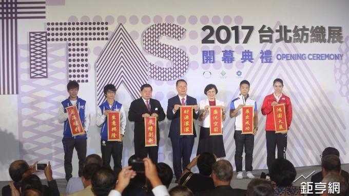 〈台北紡織展〉台塑首度缺席 徐旭東:他們明年就會回來了