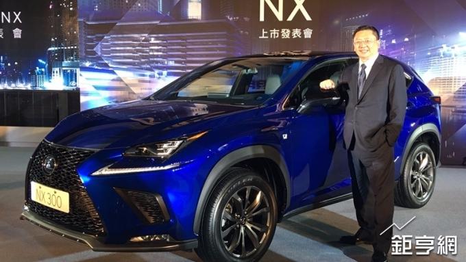 〈車市〉連LEXUS NX也降價了!152萬元就能買到