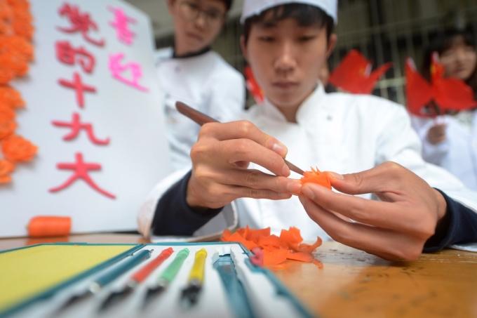 中國十九大將於 18 日開幕。(圖:AFP)
