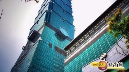 台北101周年慶業績超標 高端客最愛買這個...