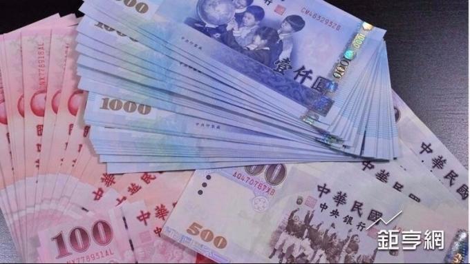 台灣自貨幣操縱國觀察名單中刪除      (圖:AFP)