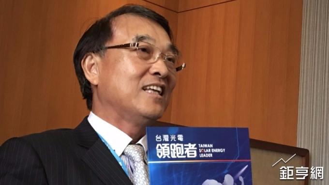 明年躍國內最大高效電池與模組商 元晶董座:目標為台灣光電產業領跑者