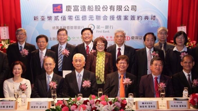 慶富獵雷艦採購案升溫 立院財委會成立真相調閱專案小組