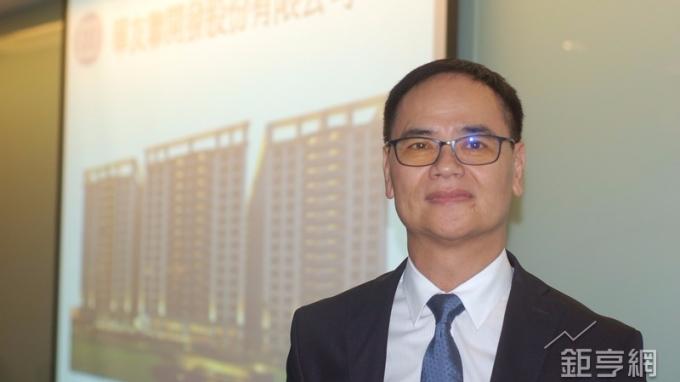 〈房產〉華友聯前九月營收已超越去年 看好南台灣首購族需求