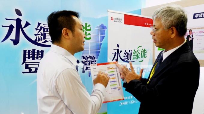 〈金融業挺太陽能展〉永豐銀推三大金融創新 促動新能源產業