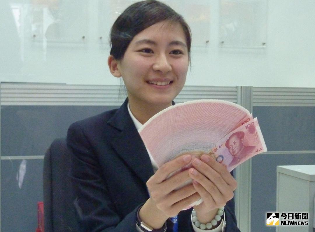 ▲中央銀行公布 9月本國銀行人民幣存款餘額達到 3128.2 億人民幣,創 18 個月新高。(圖/NOWnews資料照)