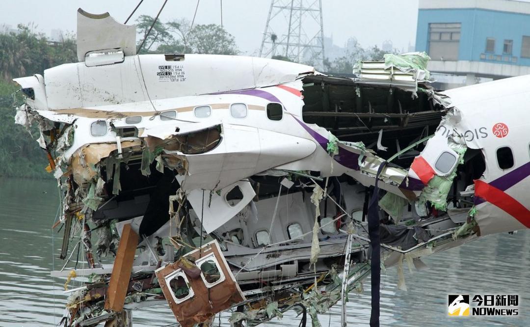 ▲復興航空GE235班機2014年2月4日上午在起飛後不久即墜毀於北市南港區基隆河,造成43人死亡。(圖/NOWnews資料照)