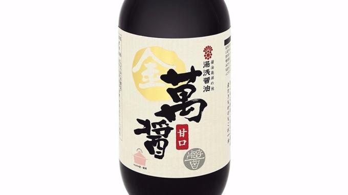 誰說內需不熱?日本皇室指定醬油平均每秒賣1瓶