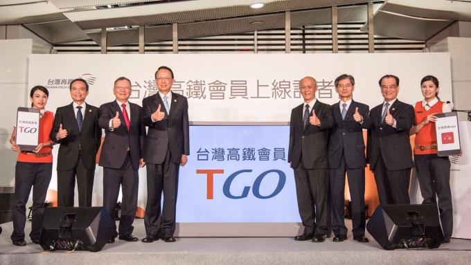 台灣高鐵宣布推行會員制,未來搭車可集點折抵票價。(圖:高鐵提供)