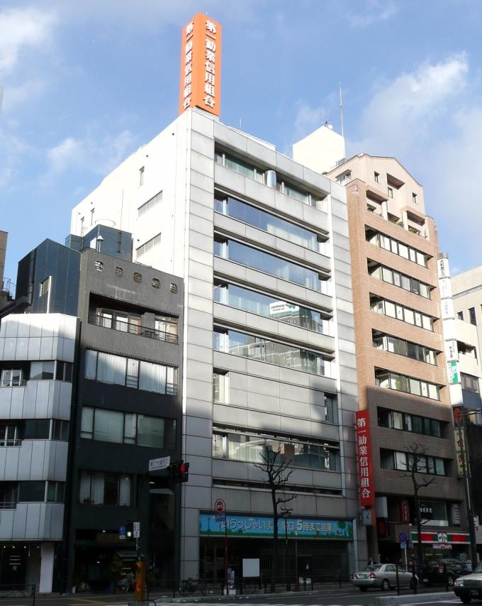 第一勸業信用組合 (Dai-Ichi Kangyo Credit Cooperative)      (圖取自維基百科)