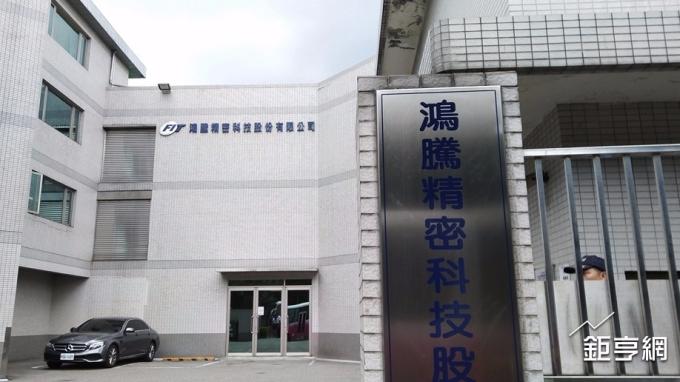 〈鴻騰股東會〉搶攻美、德電動車廠 期許成為國際級供應商