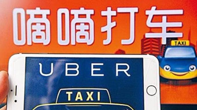 滴滴出行夥日本出租車龍頭 進軍網約車市場