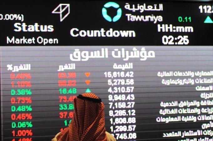 「反腐風暴」發生後,沙國股市 5 日開盤一度大跌 122 點。 (圖:AFP)