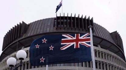 紐西蘭央行維持利率不變,但升息預測將提前      (圖:AFP)
