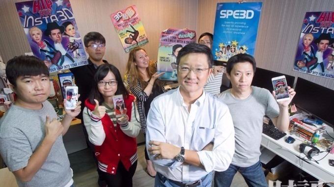 啟雲科技獲奇景光電創辦人吳炳昇個人投資,在看好其人臉辨識技術。(財訊)