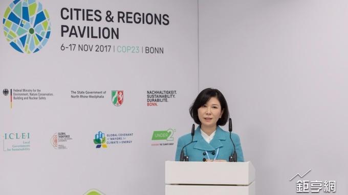 台達電子文教基金會執行長郭珊珊出席ICLEI主辦的周邊會議