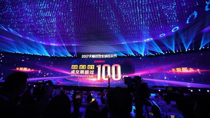 創下單日1207億新紀錄的阿里巴巴購物狂歡節(圖:AFP)