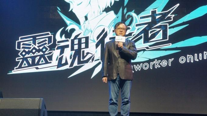 辣椒董事長鄧潤澤。(圖:辣椒提供)
