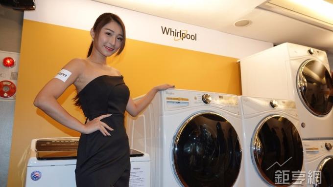 台灣惠而浦搶市占,預計明年繼續引進歐美熱銷產品。(鉅亨網記者張欽發攝)