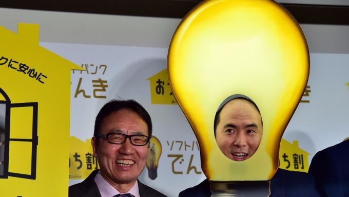 燈泡 / 圖:afp