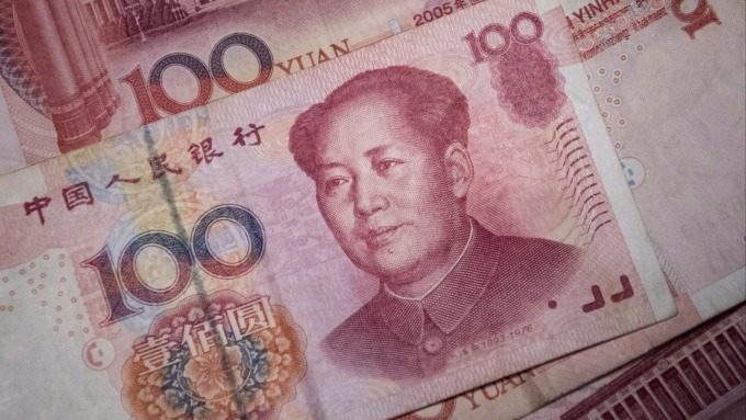人民幣 (圖:AFP)
