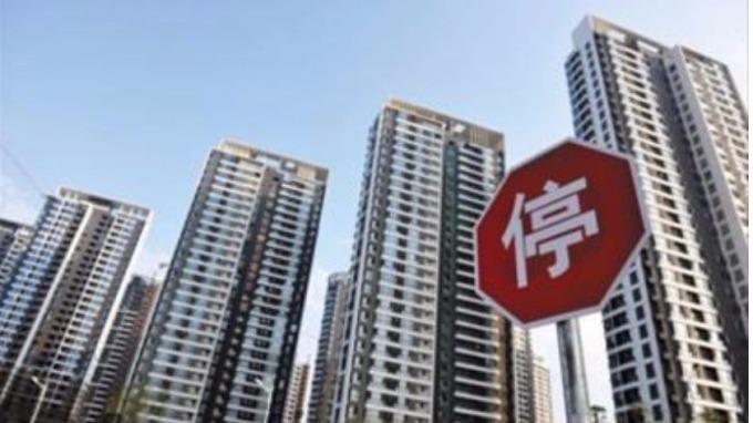 燕郊樓市成中國調控下最慘的樓市。 (圖取自網易財經)