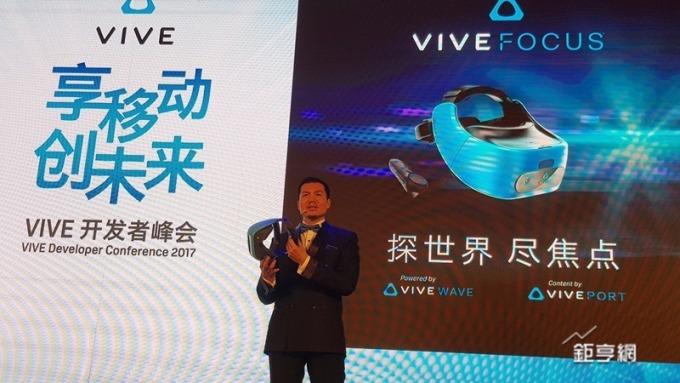 宏達電Vive中國版獨立運作虛擬實境裝置首度亮相。(鉅亨網記者楊伶雯攝)