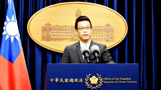 慶富直通總統府喬24億?府嚴厲譴責要求中時道歉