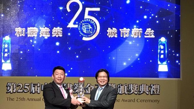 久樘營造(股)公司總經理葉榮吉(左)獲得由內政部長葉俊榮頒發的金石獎。(業者提供)