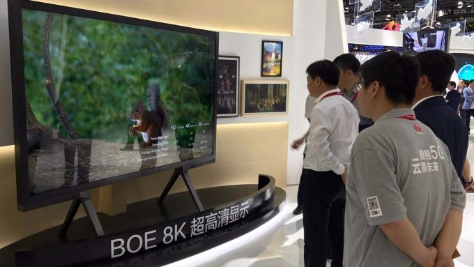 衝刺8K大尺寸超高清電視,京東方董事長王東昇表示,合肥10.5代線將於下個月投產。(圖:京東方網站)