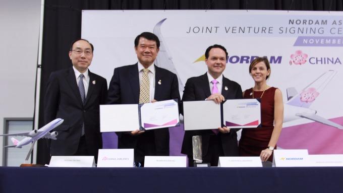 華航與美國NORDAM合資在台成立複合材料維修廠。(圖:華航提供)