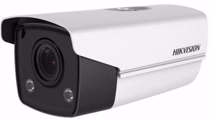 海康威視生產的監控鏡頭偏布全美國,引起美國官員對安全性擔憂。 (圖:海康威視官網)