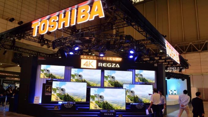 東芝集團瘦身,東芝電視賣給了中國海信電器。(圖:AFP)