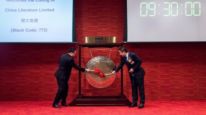 閱文集團赴香港IPO,掀起今年IPO高潮。(圖:AFP)