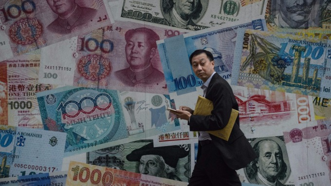 人民幣中間價升值(圖:AFP)