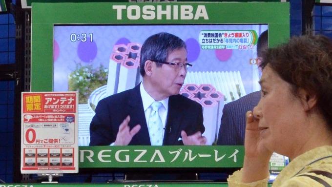 海信電信收購了東芝電視 。(圖:AFP_)
