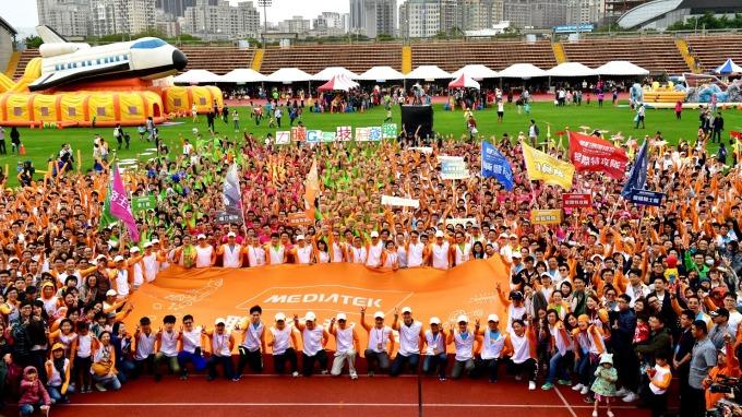 聯發科今日舉行20周年運動會。(圖片:聯發科提供)
