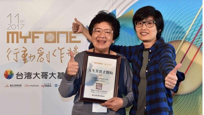 今年微電影組百萬首獎為《人生其實才開始》。(圖:台灣大提供)