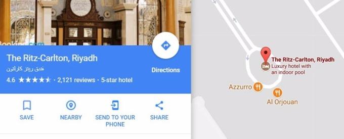 Ritz-Carlton / 圖:谷歌