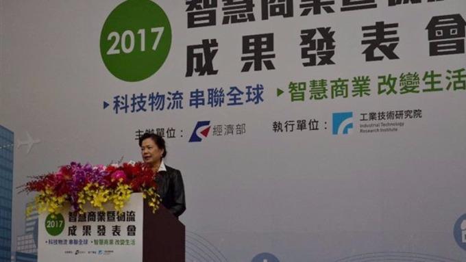 經濟部次長王美花在智慧商業暨物流成果發表會致詞。(圖:經濟部提供)