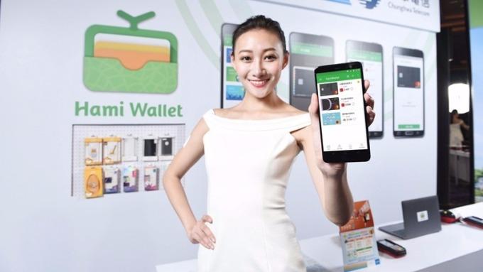 中華電啟用Hami Wallet 明年目標達200萬戶