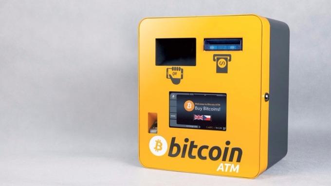 倫敦警方: 毒販利用比特幣提款機洗錢 脫手現金