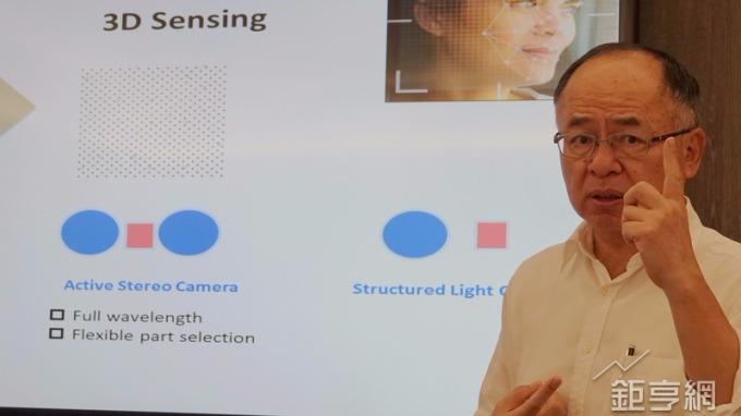 華晶科進軍3D感測市場 開發深度影像運算及晶片技術
