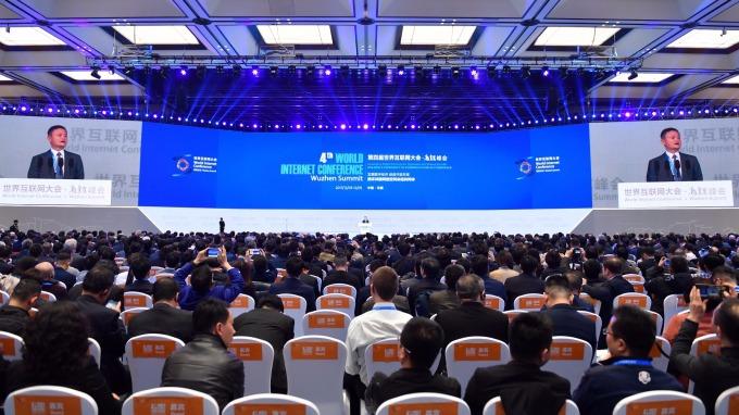 第四屆世界互聯網大會。(圖:AFP)