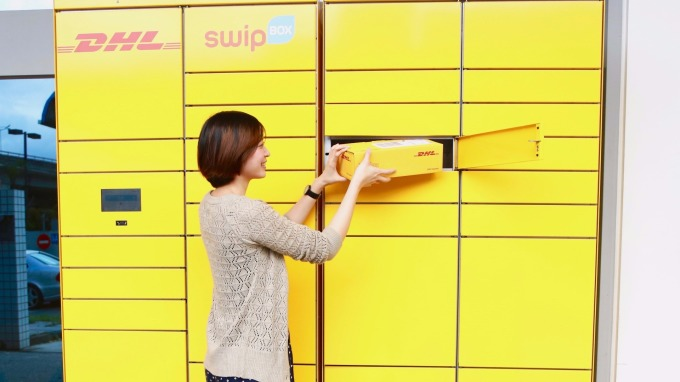 DHL「智取櫃」服務上線,中華郵政i郵箱也加入合作。(圖:DHL提供)