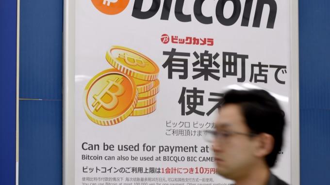 日本對比特幣態度較寬容,認為可監管(圖:AFP)