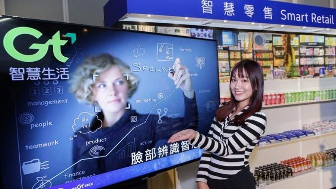 鴻海集團攻刷臉商機,發表人臉辨識的MEC服務方案。(圖:鴻海提供)