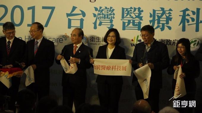 〈台灣醫療展開展〉上任後首出席 蔡英文:產業要走出去 政府會搭網絡
